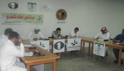 Jeddah-seminar-2013-2