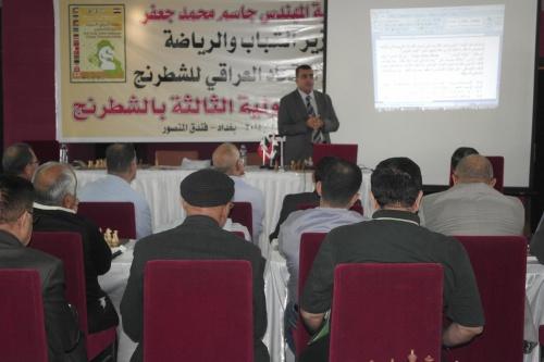 FIDE_Arbiters_Seminar-Baghdad_IRAQ_2014-1