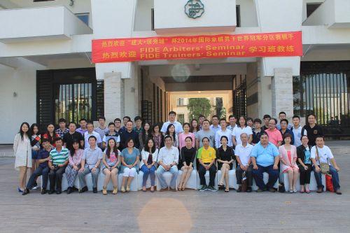 FIDE Arbiters Seminar-Zhu Hai CHINA  2014