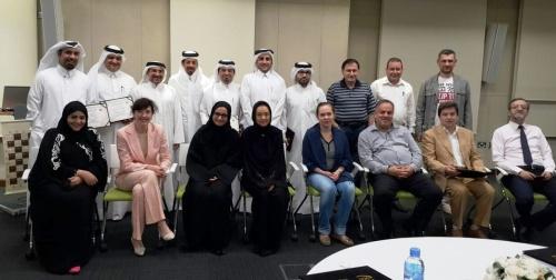 Qatar Seminar participants photo