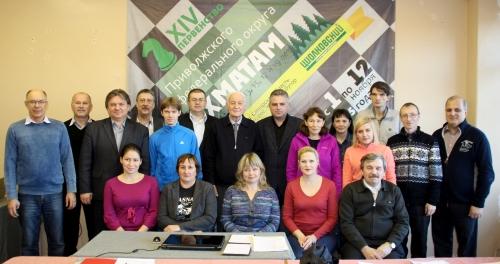 2015 RUSSIA-SAMARA FIDE Arbiters  Seminar-1