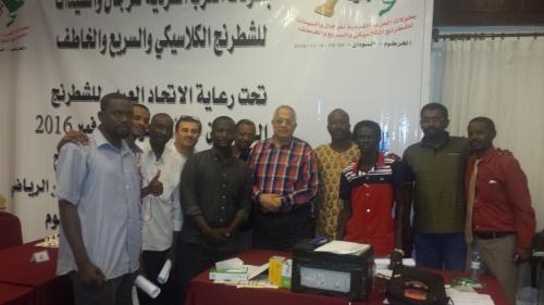 FIDE Arbiters  Seminar-Khartoum SUDAN 2016