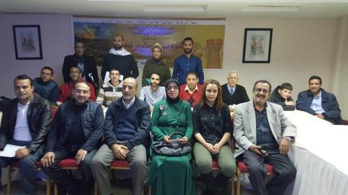 FIDE Arbiters  Seminar-Marrakech MOROCCO 2016-3