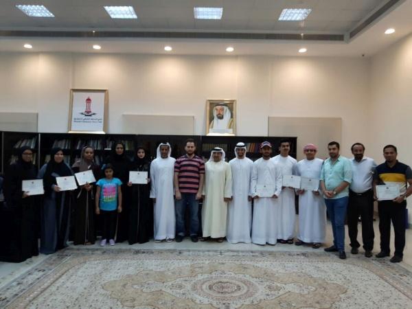 FIDE Arbiters  Seminar-Sharjah UAE 2017-1