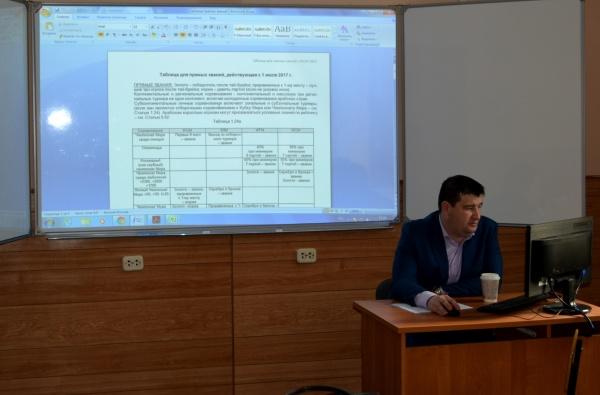 2017 RUSSIA-MOSCOW  2 FIDE Arbiters Seminar-1