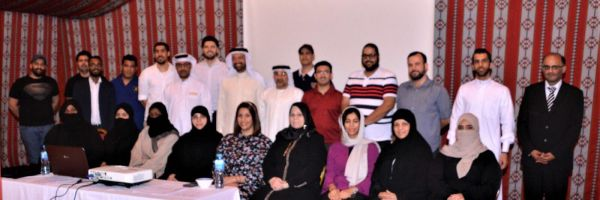 FIDE Arbiters Seminar-Manama BAHRAIN 2017-1
