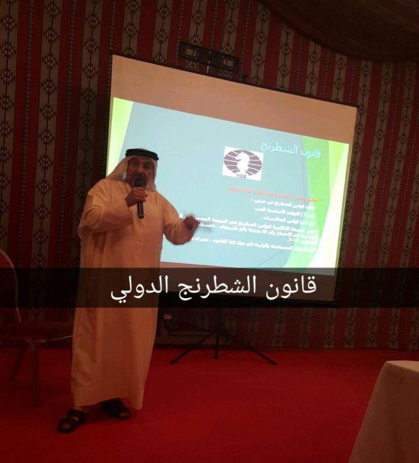 FIDE Arbiters Seminar-Manama BAHRAIN 2017-2