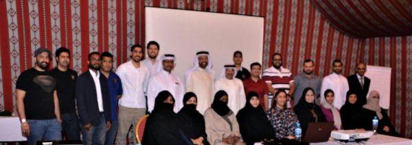 FIDE Arbiters Seminar-Manama BAHRAIN 2017-3