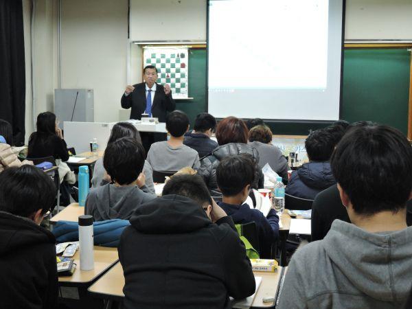 FIDE Arbiters   Seminar- Seoul KOREA 2017-2