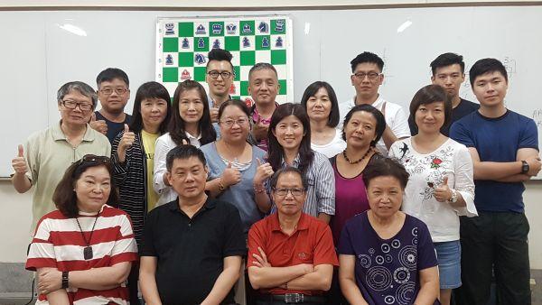 FIDE Arbiters Seminar- Taiwan CHINESE TAIPEI 2018