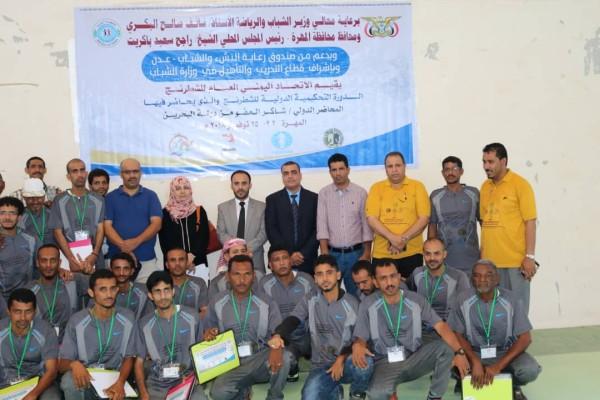 FIDE Arbiters Seminar-Al Mahra YEMEN 2018-2