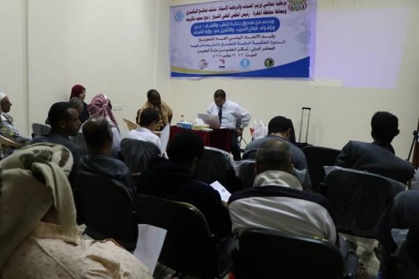FIDE Arbiters Seminar-Al Mahra YEMEN 2018-5