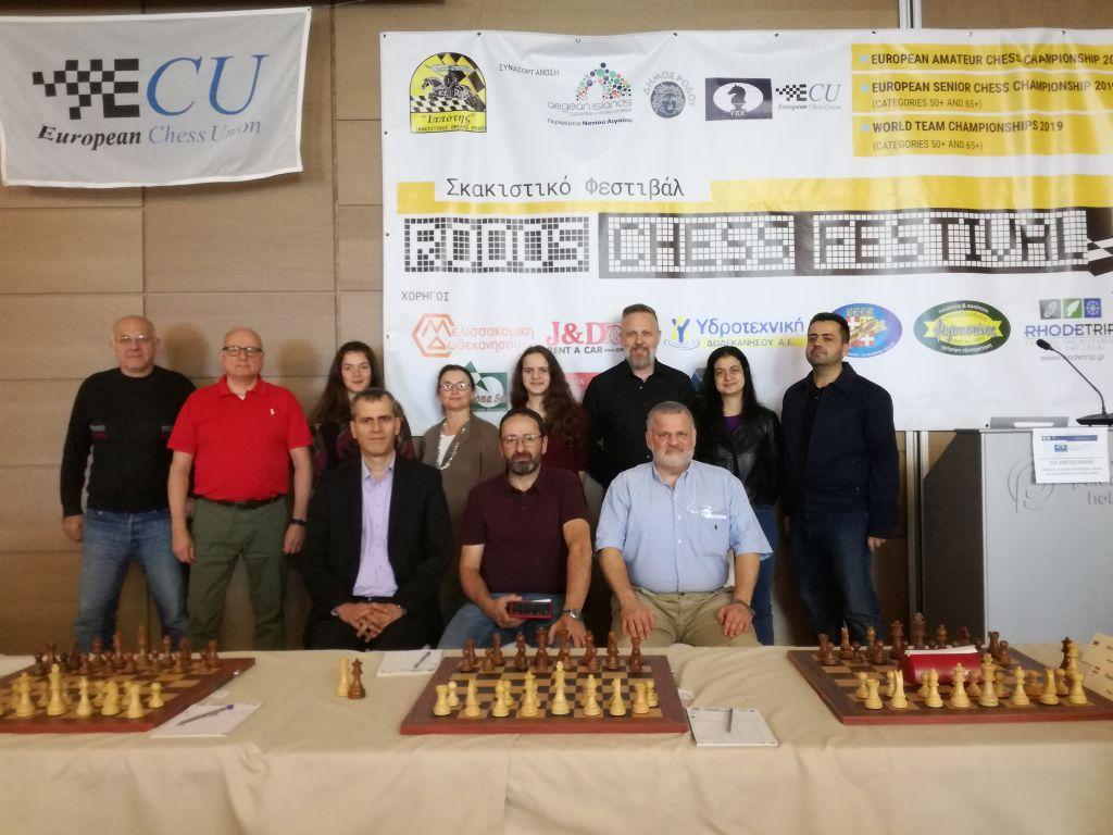 2019-April-Rhodes-FIDE Arbiters Seminar-01