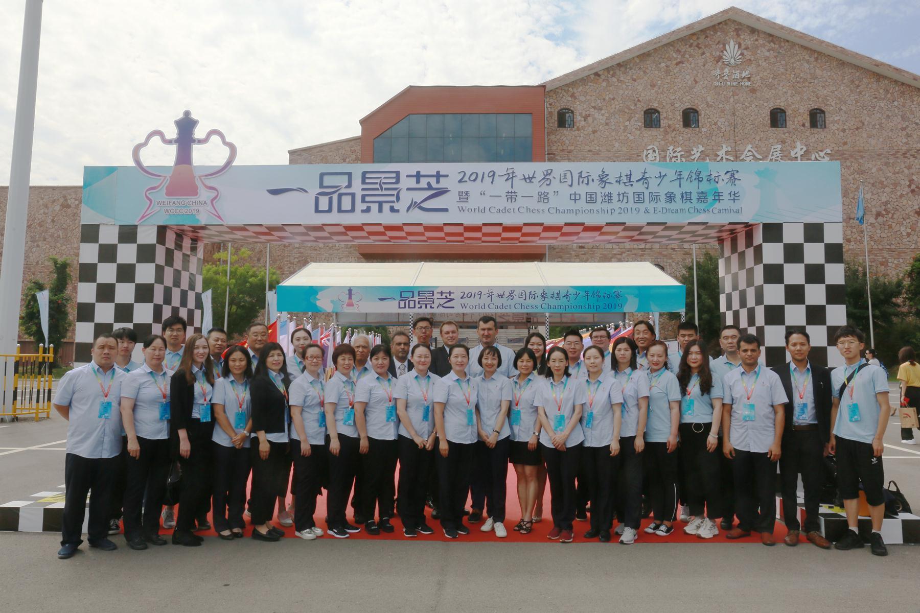 World Cadet-Weifang